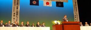 全国大会のイメージ